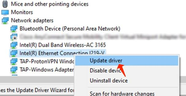 Update driver Windows