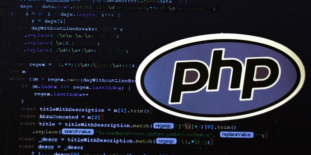 PHP data leak