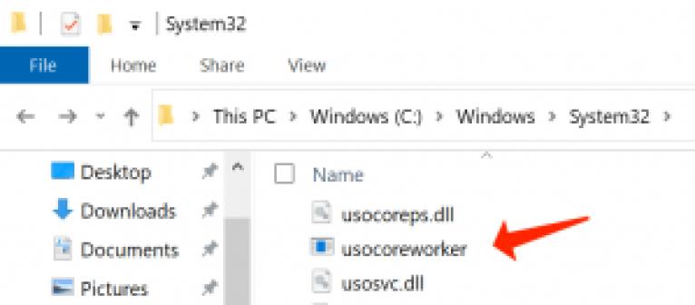 USOCoreWorker.exe - 進程定位