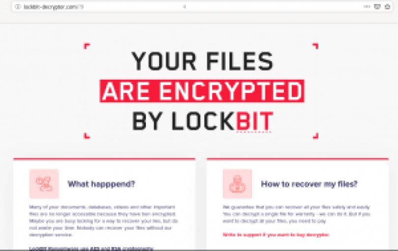 加密後出現的 LockBit 橫幅