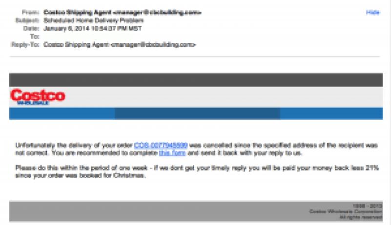 典型的な不正メールの例