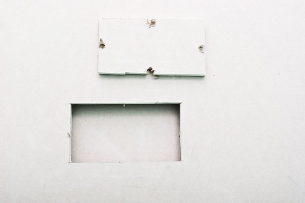How-to-cut-a-square-hole-in-drywall