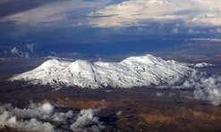 Coropuna Mountain