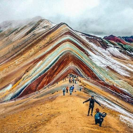 Rainbow mountain picture
