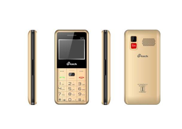 M-Tech Sathi