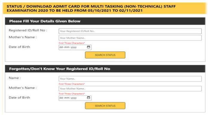 how to download ssc mts admit card tire1 2021?