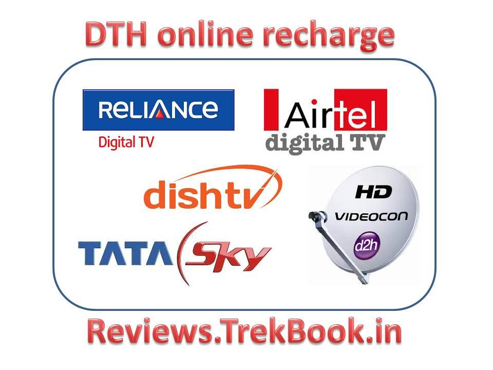 DTH online recharge websites in india