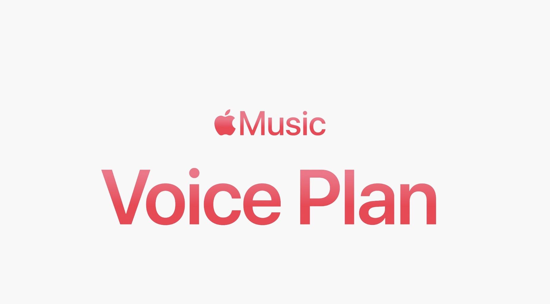 Qué es Apple Music Voice y cómo podemos disfrutar del servicio