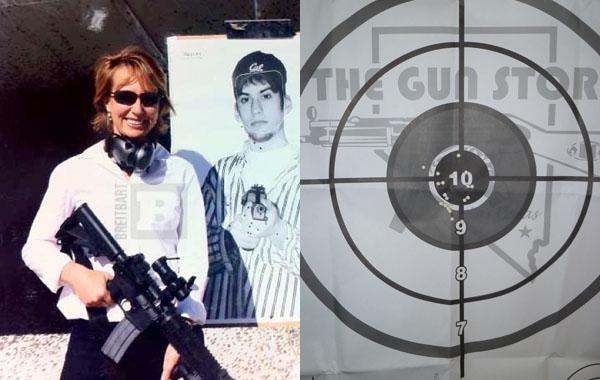 Gabby Giffords AR-15 target via Breitbart.com. Hoystory AR-15 target.
