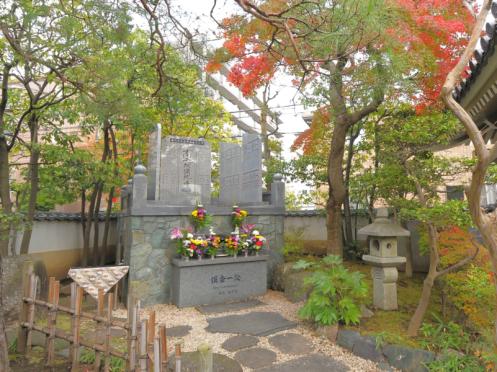 證大寺【浄縁墓】