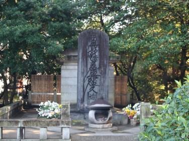 慈宏寺【久遠廟】