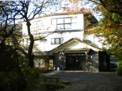 観蔵院【寺務所】
