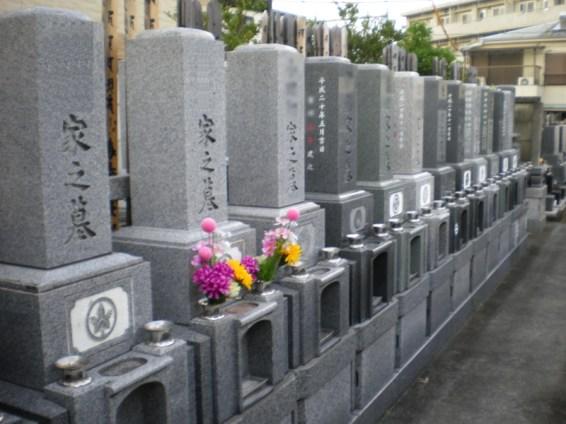 真頂院【墓地】
