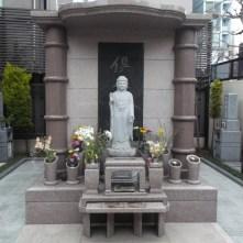 等覚寺【永代供養墓】