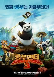 Kung_Fu_Panda_3-312290252-large