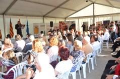 inauguracion feria comercio 2017-2