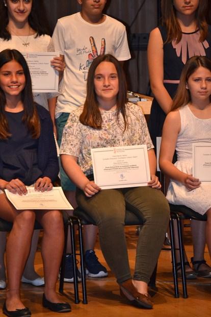 premios educacion 2016-4