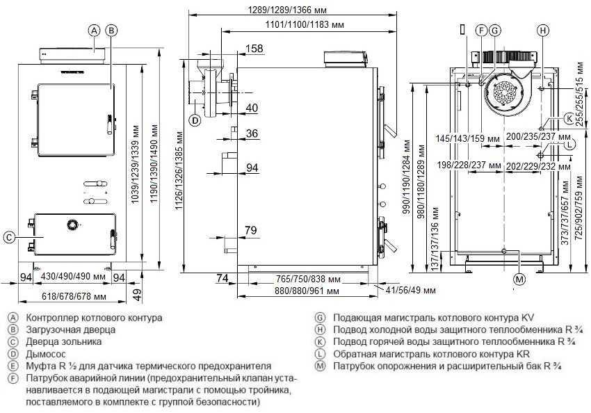 tverdotoplivnyj-kotel-dlitelnogo-goreniya-foto-video-chertezhi-kak-sdelat-svoimi-rukami-6