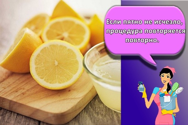 Рзавчинадан лимон