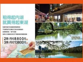 【琉森水花園】-汐止區預售屋-建案價格-建案詳情-591新建案
