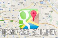 GoogleMap_HPG