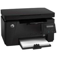 HP LaserJet Pro MFP M125 Printer