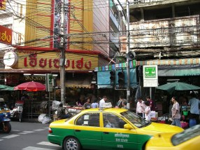 2006_Bankok_09