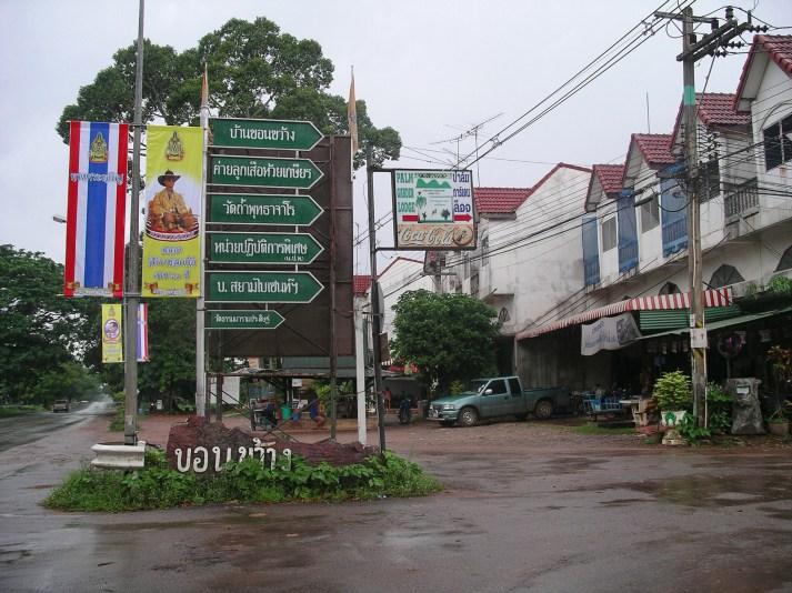 2006_Khao_Yai_NP_01