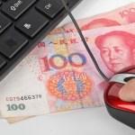 HP55 - 中國網絡營銷