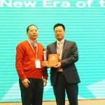 UXPA中國主席陶嶸博士為中興通訊頒獎