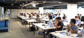 Mobile Web 實務研討: 設計策略與數據分析課程筆記