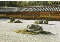 Japan, Kyoto in Color (9)