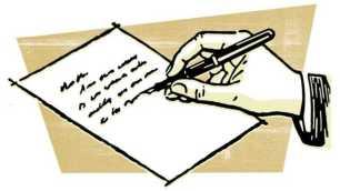 Сопроводительное письмо к резюме