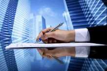 Что полезно знать о компании в которую Вы трудоустраиваетесь?