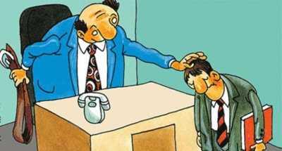 Ошибки на работе