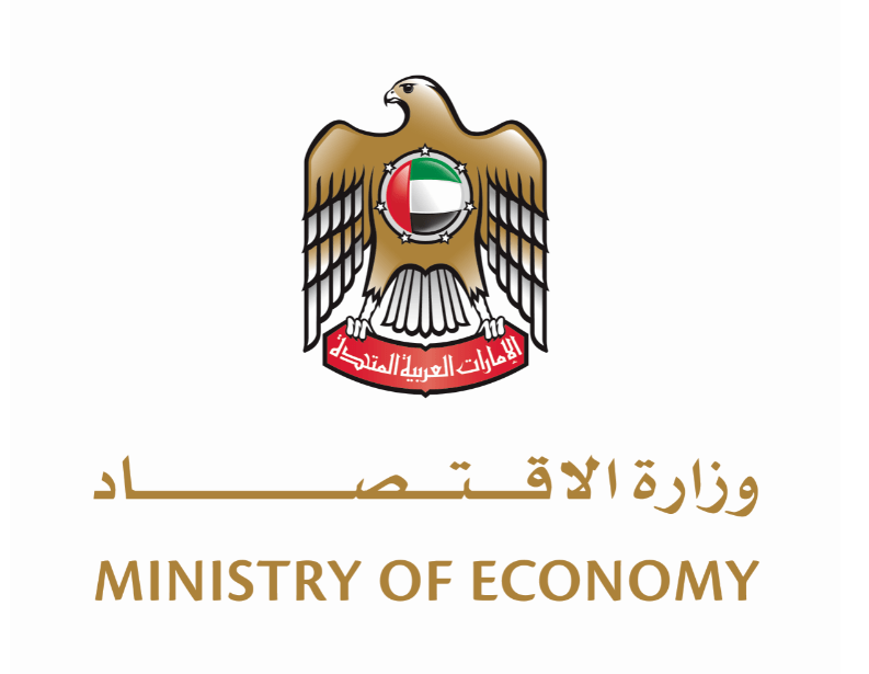Ministry Of Economy goAML Registration Due By 31st March 2021