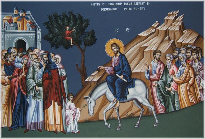 Почему иисус въехал на осле. Вход господень в иерусалим