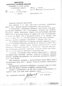 makarov02