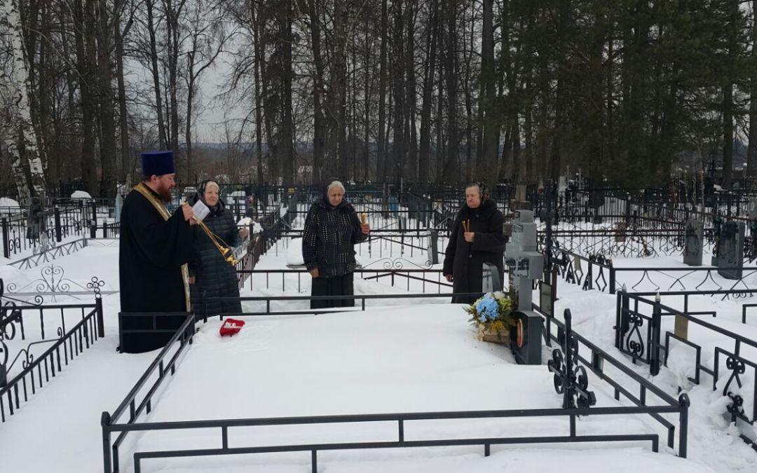 Панихида на могиле о. Бориса Цепенникова