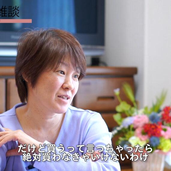 チャクラの雑談 ロミロミセラピスト 向井理子さん #04 全4回