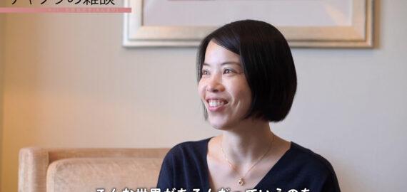 チャクラの雑談 ビジネスボードゲームTHINGi開発者  石原 佳史子さん #01 全4回