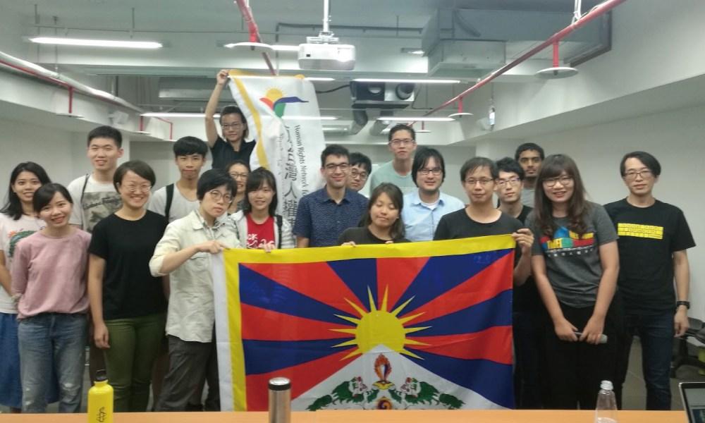 風險與培力:藏人社群及資訊安全活動紀實