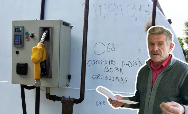 Депутата Луцькради покарали за незаконну торгівлю пальним