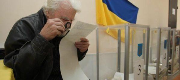 Чинне виборче законодавство: що не влаштовує керівників волинських осередків партій – інтерв'ю ОПОРИ
