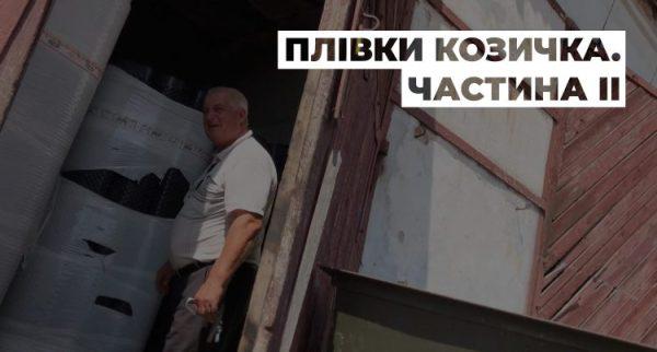Махінації на будівництві сміттєвого полігону у Володимирі-Волинському. У плівках Козичка – нові фігуранти