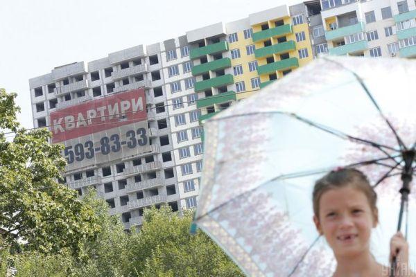 Іпотека імені Зеленського: чи насправді банки видають кредити на житло під 10%?