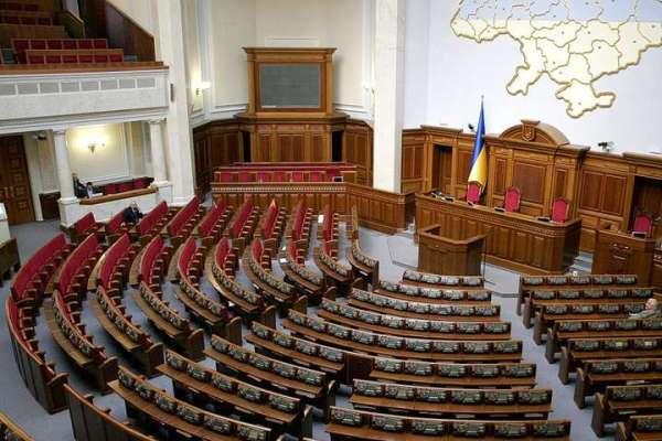 Депутати, що прогулювали засідання ВР, заплатили за рік 30 млн грн штрафів ㅡ «слуга народу» Фролов