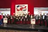 great british entrepreneur awards logo