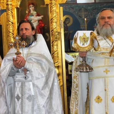 Праздник Святого Василия Великого - 14 января 2020