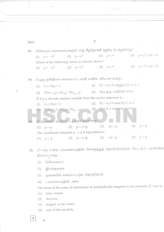 TN Maths sep 2013-7